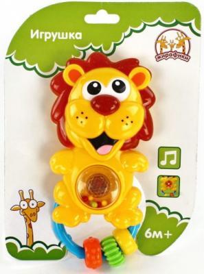 Купить Игрушка Львенок со светом и звуком, Жирафики, унисекс, Прочие игровые наборы