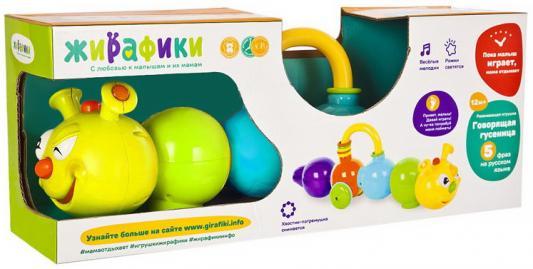 Сенсорная развивающая игрушка Говорящая гусеница, говорит на русском, объезжает препятствия развивающая игрушка в коляску гусеница