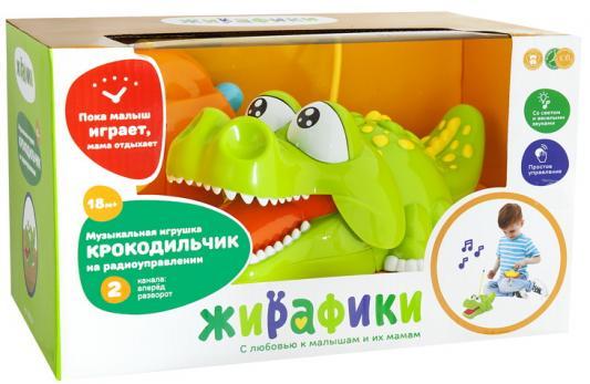 Интерактивная игрушка Жирафики Крокодильчик от 18 месяцев интерактивная игрушка жирафики звездочка с рождения