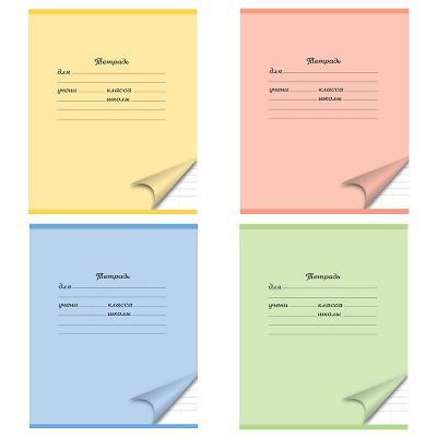 Тетрадь ACTION! ШКОЛЬНАЯ обложка - мелованная бумага, линейка, ф. А5, 12 л. AN 1201/1m-2 2 1m