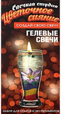 Купить Набор для создания гелевых свечей Цветочное сияние, Инновации для детей, Изготовление мыла и свечей