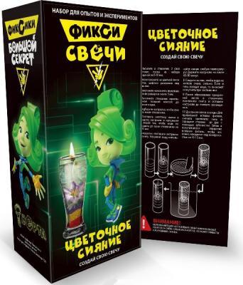 Купить Набор для создания гелевых свечей Фикси Цветочное сияние, Инновации для детей, Изготовление мыла и свечей
