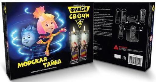 Купить Набор для создания гелевых свечей Фикси Морская тайна, Инновации для детей, Изготовление мыла и свечей