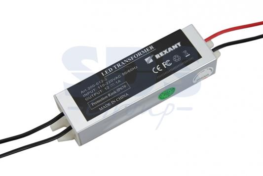 Источник питания 110-220V AC/12V DC, 1А, 12W с проводами, влагозащищенный (IP67) high quality 3kw 3000w dc 12v to ac 220v 240v pure sine wave power inverter with 10a charger automatic ac transfer switching