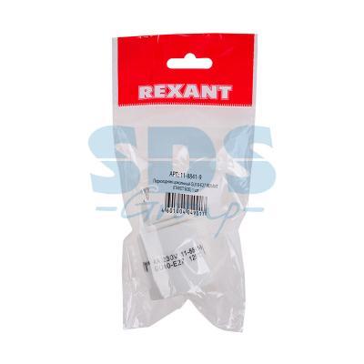 Переходник цокольный GU10-Е27 REXANT (ПАКЕТ БОБ) 1 шт переходник цокольный gu10 е27 rexant пакет боб 1 шт