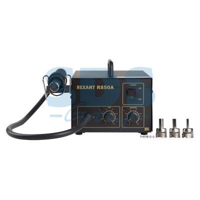 Паяльная станция (термофен) термовоздушная 150-500°С (R850A) REXANT