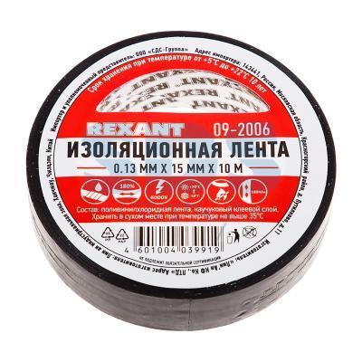 купить Изолента 15мм х 10м черная REXANT по цене 390 рублей