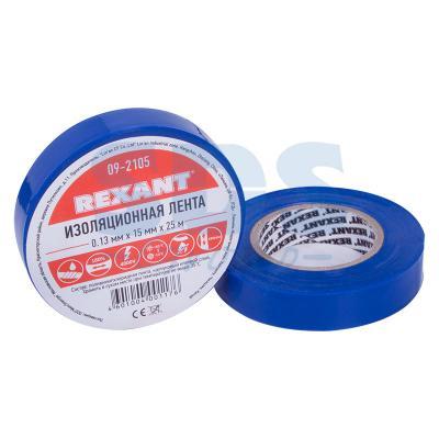Изолента 15мм х 25м синяя REXANT цена