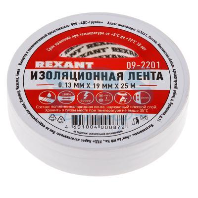 Изолента 19мм х 25м белая REXANT изолента 19мм х 25м белая rexant