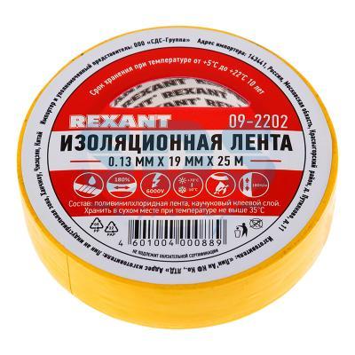 Изолента 19мм х 25м желтая REXANT изолента еврогарант желтая 19мм х 20м