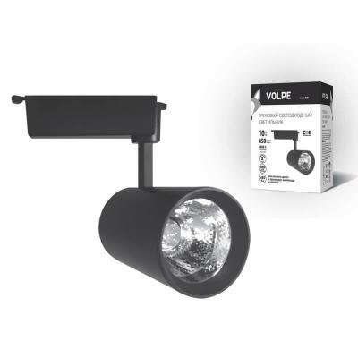 Трековый светодиодный светильник (UL-00003453) Volpe ULB-Q253 10W/NW/H Black