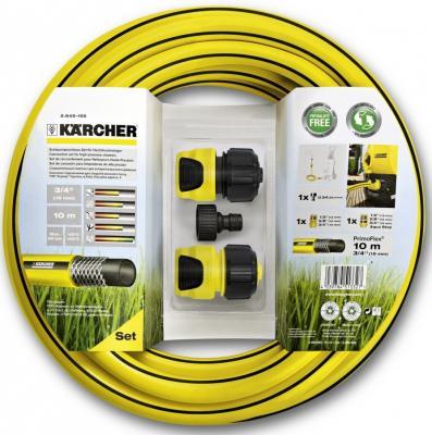цена на Комплект KARCHER 26451560 для подключения мойки