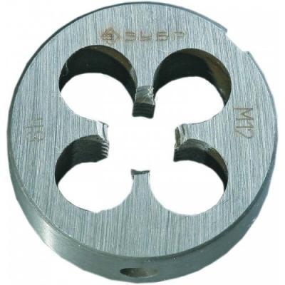 Плашка ЗУБР 4-28022-08-1. МАСТЕР круглая ручная мелкий шаг М8x1.