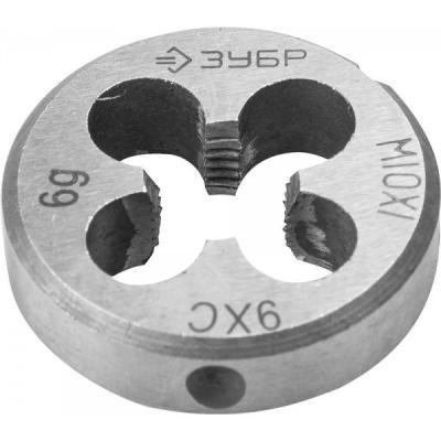 Плашка ЗУБР 4-28022-10-1.0 МАСТЕР круглая ручная мелкий шаг М10x1.0