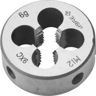 Плашка ЗУБР 4-28022-12-.75 МАСТЕР круглая ручная М12x1.