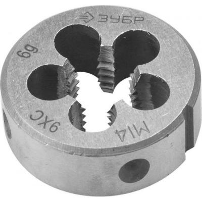 Плашка ЗУБР 4-28022-14-.25 МАСТЕР круглая ручная мелкий шаг М14x1.