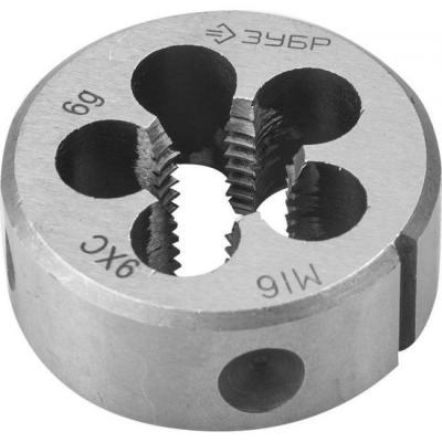Плашка ЗУБР 4-28022-16-1.5 МАСТЕР круглая ручная мелкий шаг М16x1.5