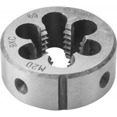 Плашка ЗУБР 4-28022-20-.5 МАСТЕР круглая ручная М20x2.
