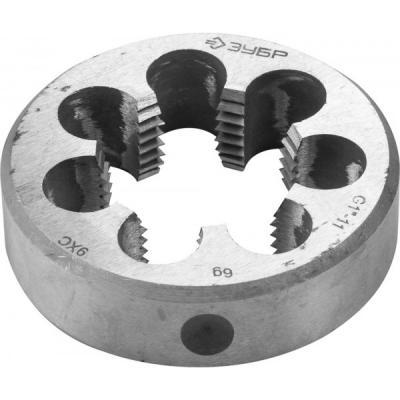 Плашка ЗУБР 4-28032-1/2 МАСТЕР круглая ручная для трубной резьбы G1/2 все цены