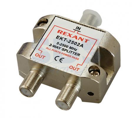 ДЕЛИТЕЛЬ ТВ х 2 под F разъём 5-2500 МГц СПУТНИК REXANT 2 1x5 5mm f to 5 0x7 4mm male dc power plug connector adapter for dell hp laptop r179 drop shipping