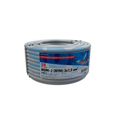 Кабель NUM-J (NYM) 3x1,5 мм?, 50 м., ГОСТ цена