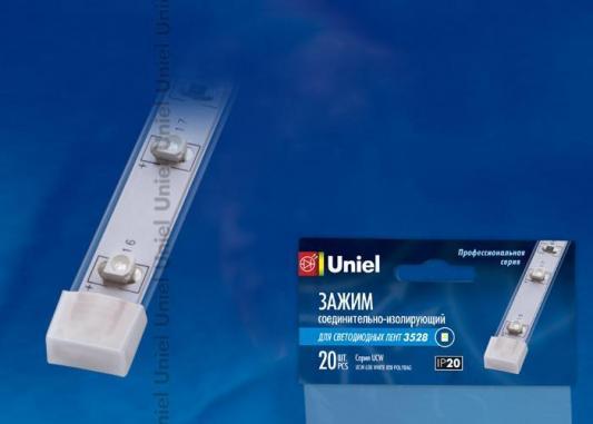 Изолирующий зажим для светодиодной ленты 3528 (06618) Uniel UCW-L08 WHITE 020 POLYBAG elektrostandard аксессуары для светодиодной ленты elektrostandard коннектор для одноцветной светодиодной ленты 3528 гибкий одност 4690389084744
