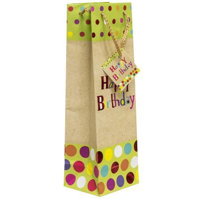 Купить Пакет подарочный Winter Wings Пакет подарочный крафт 10, 2х33х8, 9 см, Подарочные пакеты