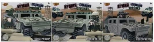 Игр.набор Армия, полиция, спецназ, фигурка 9 см, машина, оружие, деталей 33/34шт., в ассортименте фигурка funko pop television stranger things hopper 9 5 см
