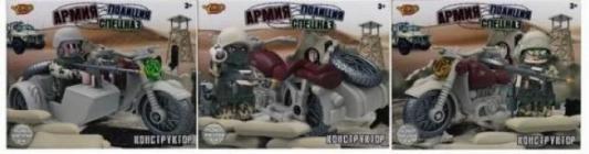 Игр.набор Армия, полиция, спецназ, фигурка 9 см, мотоцикл, оружие, деталей 34шт., в ассортименте фигурка funko pop television stranger things hopper 9 5 см