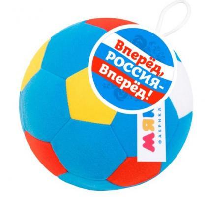 Мягкая игрушка МЯКИШИ Футбольный мяч — синий желтый красный 18 см 441 цена 2017