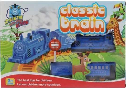 Железная дорога Наша Игрушка Грузовой поезд с 3-х лет 200077578 конструктор lepin creators грузовой поезд маерск 1234 дет 21006
