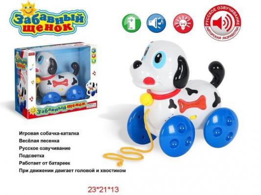 Каталка на шнурке Наша Игрушка Забавный щенок белый от 3 лет пластик ZYA-A1039 игрушка