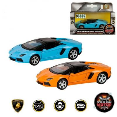 Автомобиль Пламенный мотор Lamborghini Aventador LP700-4 Roadster 1:43 цвет в ассортименте 870137