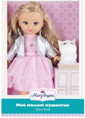 Кукла Mary Poppins Элиза Мой милый пушистик 26 см 451236 mary poppins mary poppins кукла мой милый пушистик элиза енот