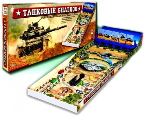 Купить НИ Танковый б.и.а.т.л.о.н, Спорт Тойз, Размер упаковки: 56 х 31 х 3.2 см., Спортивные настольные игры