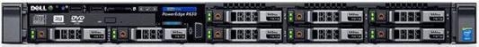 """Сервер Dell PowerEdge R630 1xE5-2620v3 1x16Gb 2RRD x8 4x600Gb 10K 2.5"""" SAS RW H730 iD8En 5720 4P 2x750W 3Y PNBD (210-ACXS-263) сервер dell poweredge t330 1xe3 1225v6 1x8gb 2rud x8 1x1 2tb 10k 2 5in3 5 sas rw h330 id8ex pc 5720"""