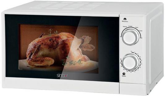 Микроволновая печь Sinbo SMO 3651 700 Вт белый sinbo smo 3649