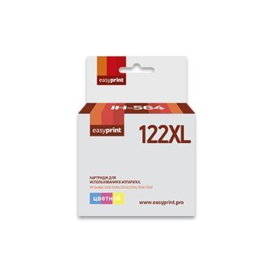 Картридж EasyPrint IH-564 №122XL (аналог CH564HE) для HP Deskjet 1050/1510/2050/3000/3050, цветной for hp 122 black ink cartridge for hp 122 xl deskjet 1000 1050 2000 2050 3000 3050a 3052a printer