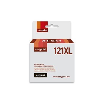 Картридж EasyPrint IH-641 №121XL (аналог CC641HE) для HP Deskjet D1663/D2563/D5563/F2423/F4275/C4683/110e, черный цена