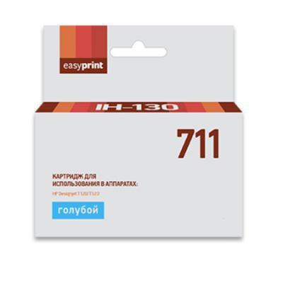 Картридж EasyPrint IH-130 №711 (аналог CZ130A) для HP Designjet T120/520, голубой, с чипом картридж hp cz130a
