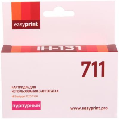 Картридж EasyPrint IH-131 №711 (аналог CZ131A) для HP Designjet T120/520, пурпурный, с чипом картридж hp cz131a 711 magenta для designjet t120 t520 29ml