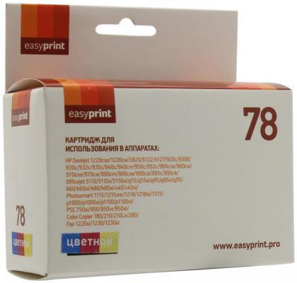 Картридж EasyPrint C6578A (IH-78) цветной для HP Deskjet 930/940/950/960/970/1220 цена