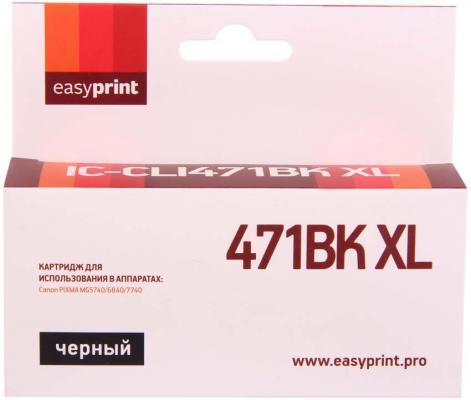 Картридж EasyPrint IC-CLI471BK XL (аналог CLI-471BK XL) для Canon PIXMA MG5740/6840/7740, черный, с чипом картридж t2 ic ccli 471bk xl для canon pixma mg5740 6840 7740 ts5040 6040 8040 чёрный с чипом