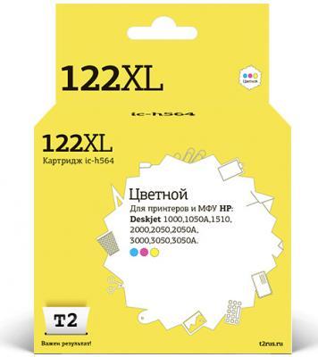 Картридж T2 IC-H564 №122XL (аналог CH564HE) цветной картридж t2 ch564he 122xl ic h564