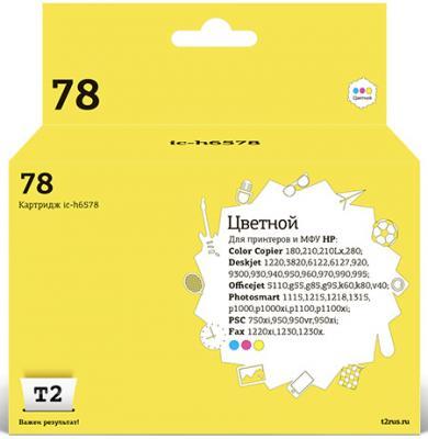 Картридж T2 IC-H6578 №78XL (аналог С6578AE) цветной картридж t2 ic cbci 24c цветной