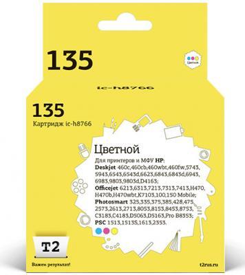 Картридж T2 IC-H8766 №135 (аналог C8766HE) цветной картридж t2 ic cbci 24c цветной