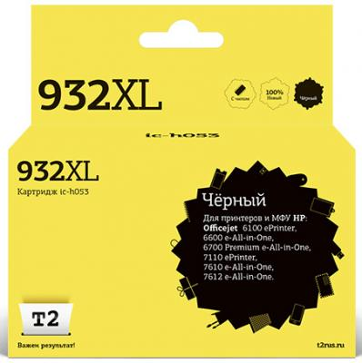 Картридж T2 IC-H053 №932XL (аналог CN053AE) для HP Officejet 6100/6600/6700/7110/7610, черный цена и фото