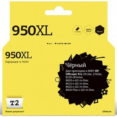 Картридж T2 IC-H045 №950XL (аналог CN045AE) для HP Officejet Pro 8100/8600/8600 Plus/251dw/276dw, черный hp cn045ae 950xl