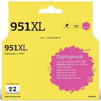 Картридж T2 IC-H047 №951XL (аналог CN047AE) для HP Officejet Pro 8100/8600/8600 Plus/251dw/276dw, пурпурный