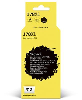 цена на Картридж T2 IC-H321 №178XL (аналог CB321/CN68) для HP Deskjet 3070A/Photosmart 6510/7510/B110/C8583, черный, с чипом